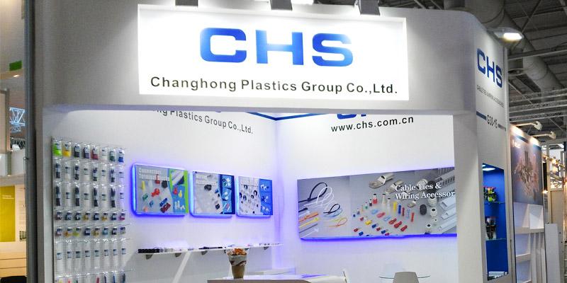 2019年度长虹塑料集团展会信息