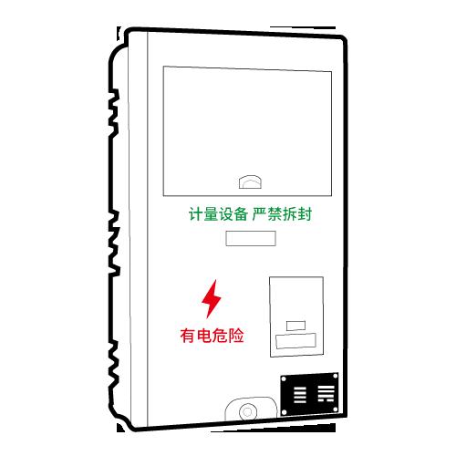 SMC新标准电能计量箱