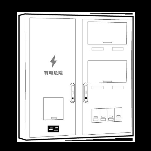 国网新标准电能计量箱(PC+ABS)