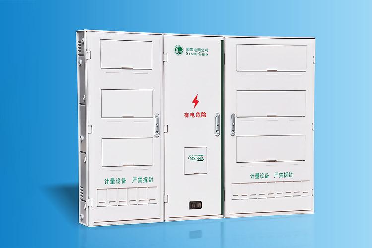 CHS-PXD1502新国网单相十五表位电能计量箱