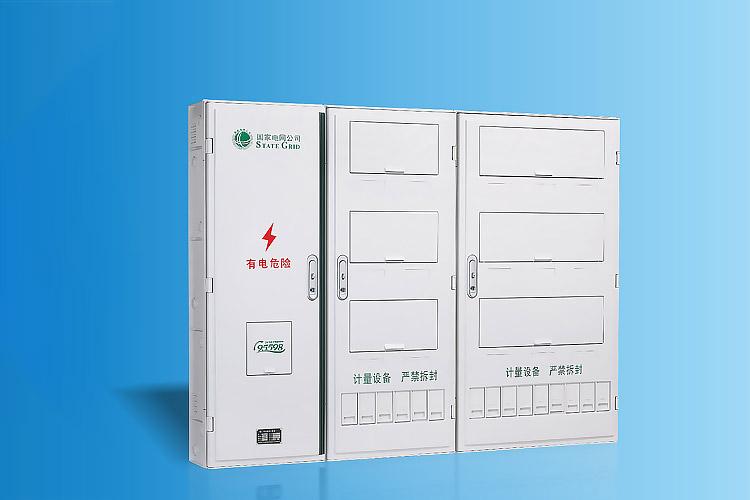 CHS-PXD1501新国网单相十五表位电能计量箱
