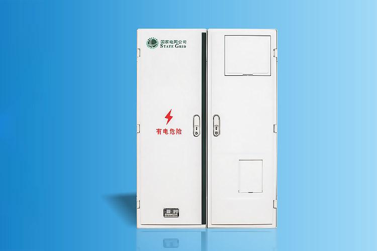 CHS-PXS101H新国网三相一表位电能计量箱