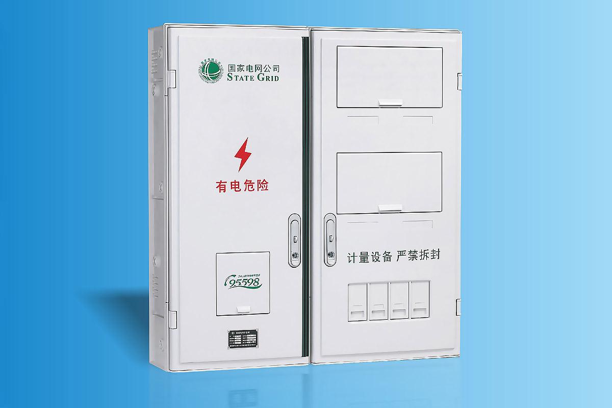 CHS-PXD401新国网单相四表位电能计量箱 13-1