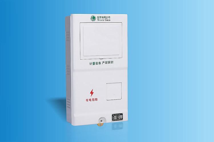 CHS-PXS101新国网三相一表位电能计量箱