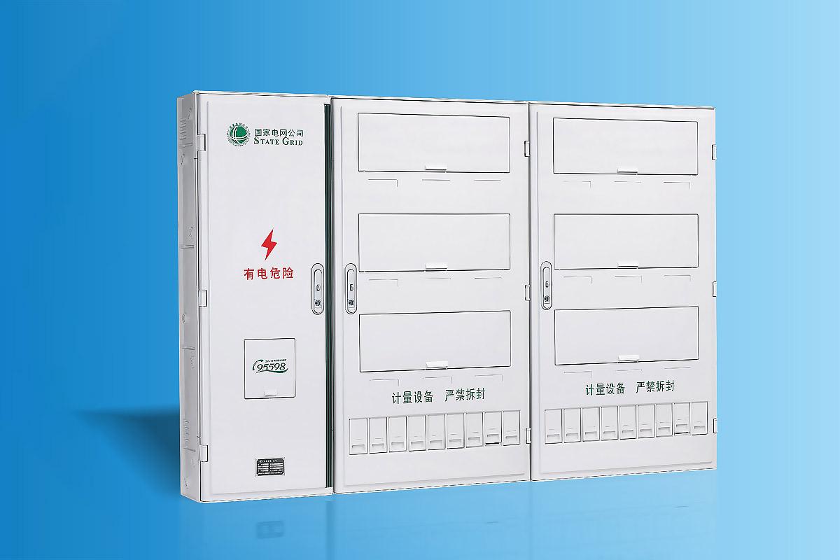 CHS-PXD1801新国网单相十八表位电能计量箱 21-1