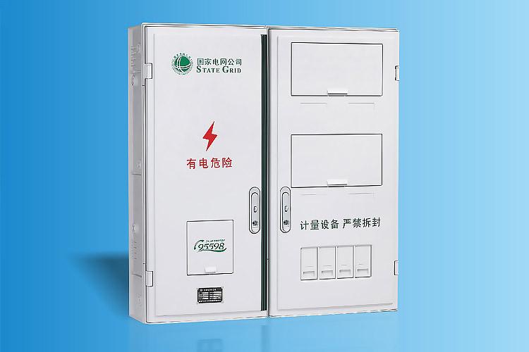 CHS-PXD401新国网单相四表位电能计量箱