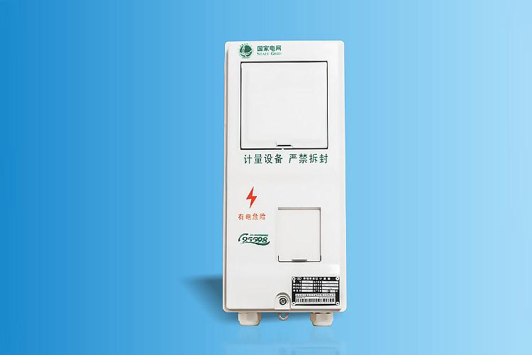 CHS-PXD-H1X新国网单相一表位电表箱(湖北)