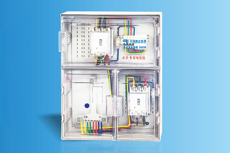 CHS-FPFS1X-D南网费控三相四表位计量箱