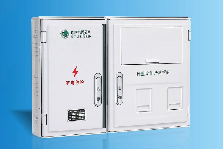 CHS-PXD201新国网单相二表位电能计量箱