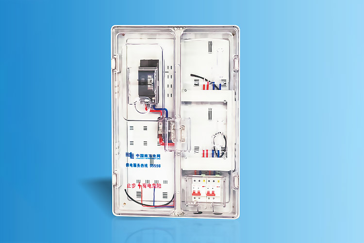 CHS-FPFD2X 南网费控单相二表位计量箱