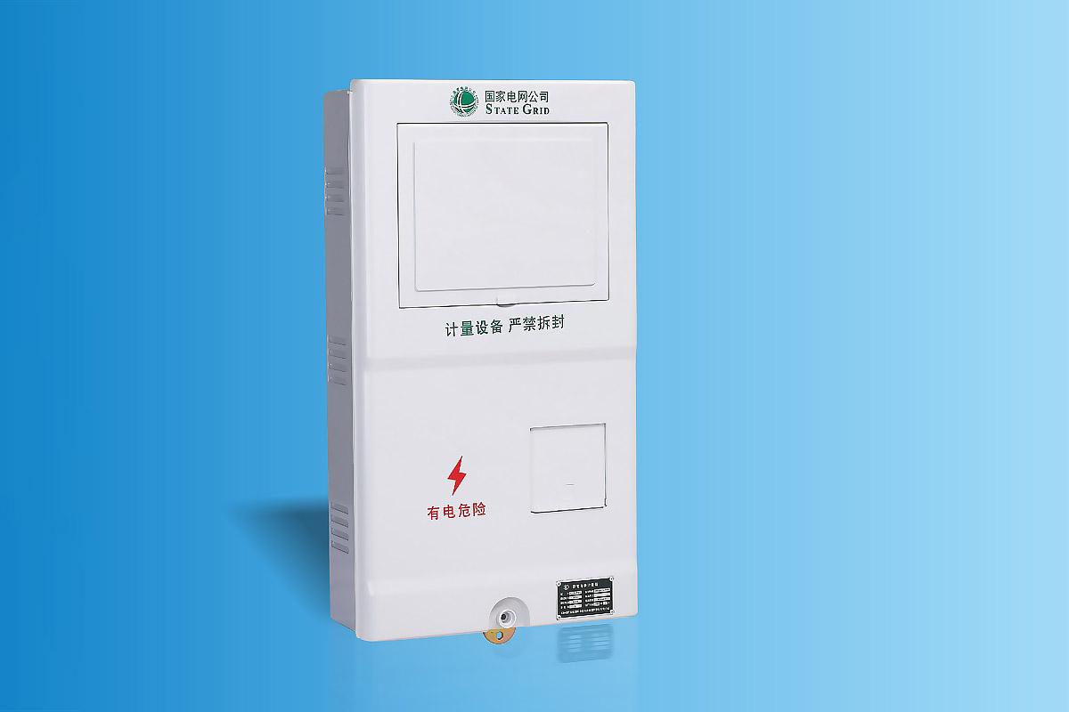 CHS-PXS101新国网三相一表位电能计量箱 22-1