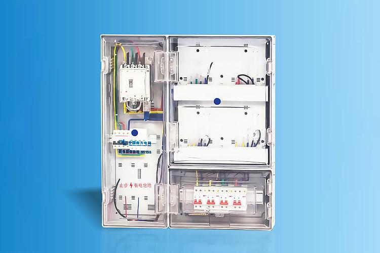 CHS-FPFD4X 南网费控单相四表位计量箱