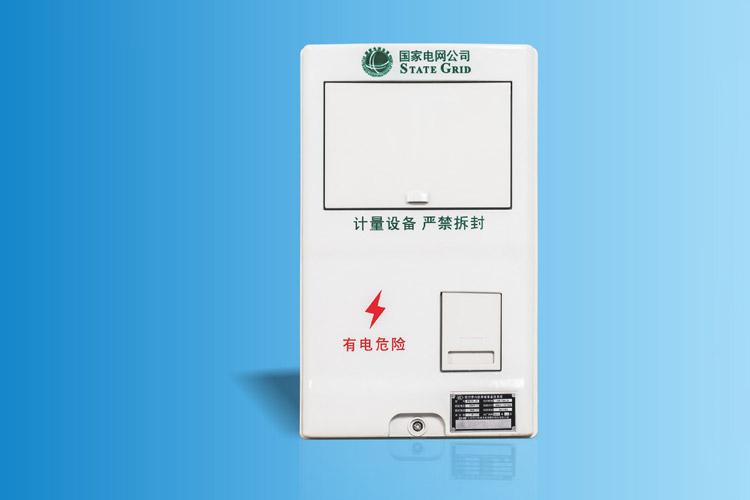 CHS-SXS101X  SMC三相一表位电能计量箱