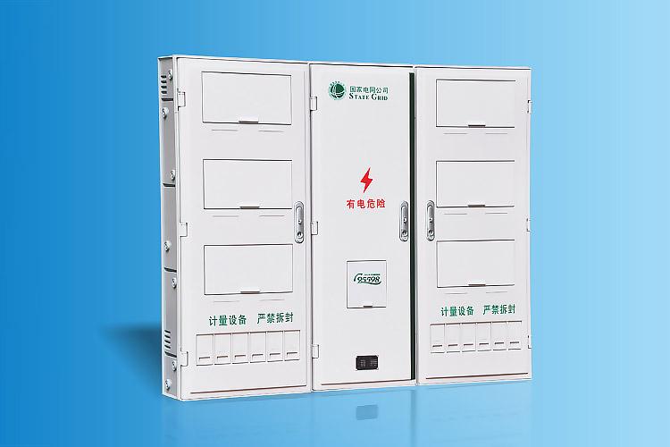 CHS-PXD1202新国网单相十二表位电能计量箱