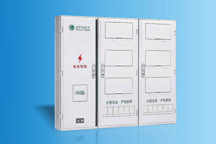 CHS-PXD1201新国网单相十二表位电能计量箱