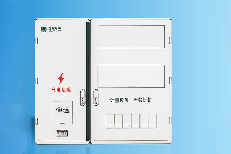 CHS-SXD601X  SMC单相六表位电能计量箱(350一体式)