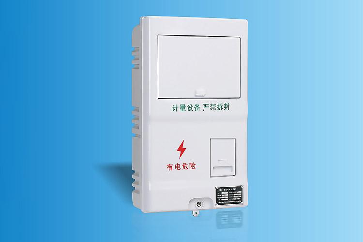 CHS-PXD101新国网单相一表位电能计量箱