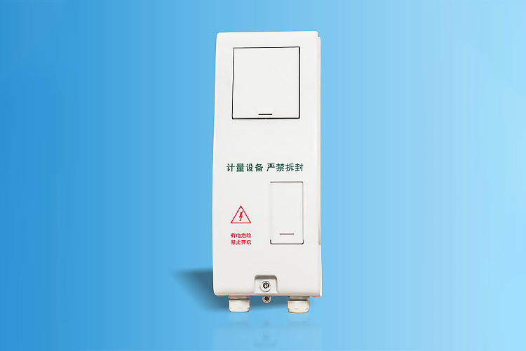 CHS-SXD-01X SMC单相一表位箱组式电能计量箱(河南)