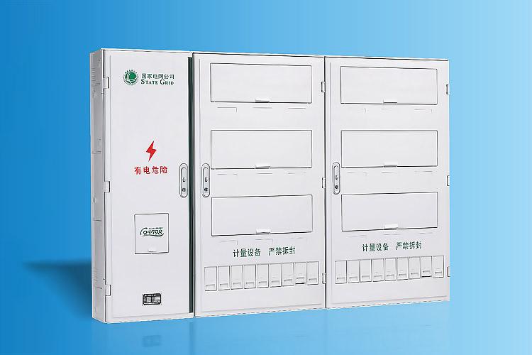 CHS-PXD1801新国网单相十八表位电能计量箱