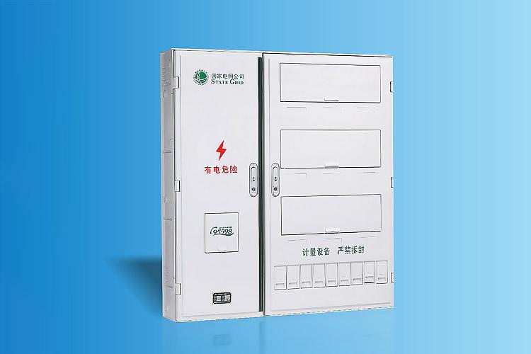 CHS-PXD901新国网单相九表位电能计量箱