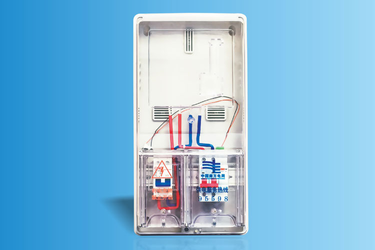 CHS-FPFD1X 南网费控单相一表位计量箱