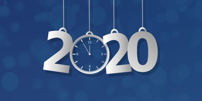 2020年长虹塑料集团展会信息